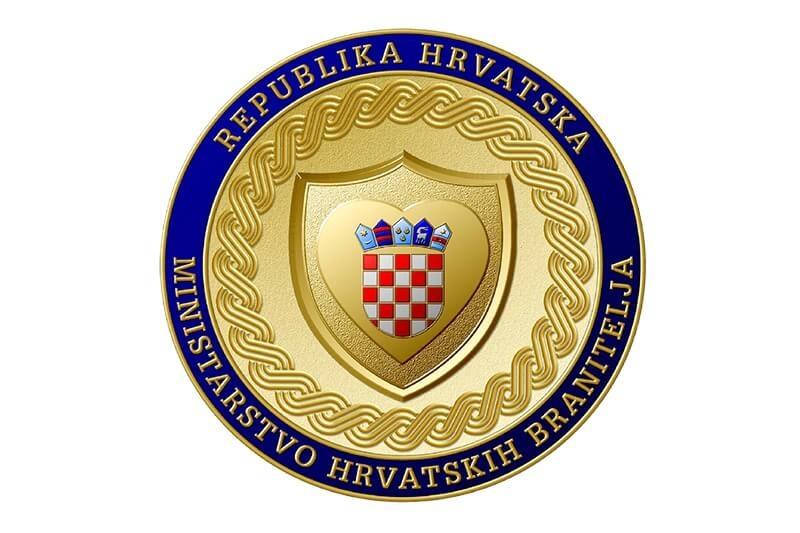 """Obavijest o tribini """"Prezentacija Zakona o hrvatskim braniteljima"""""""