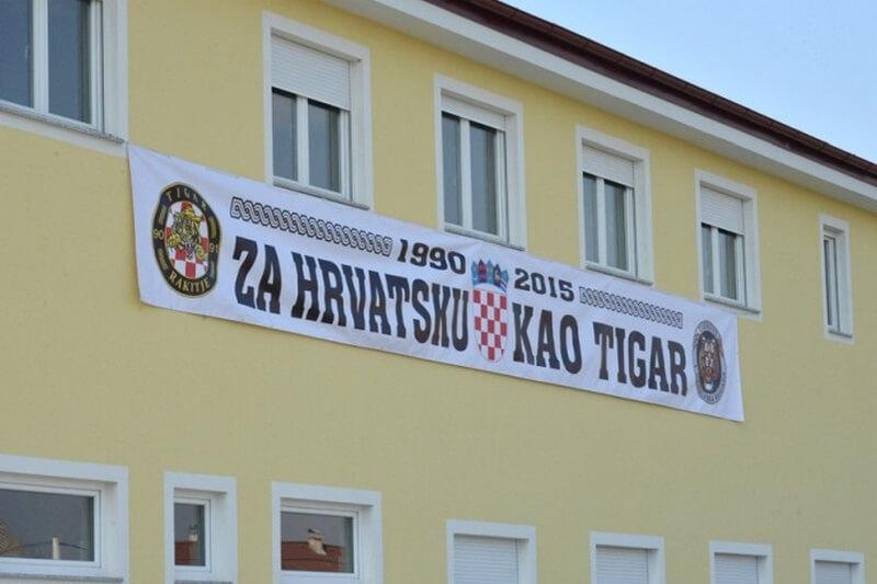 """Obavijest članovima UV5GBR """"Sokolovi"""" o obilježavanju 29. obljetnice """"Tigrova"""" u Rakitju"""